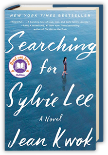 Book Cover for Searching for Sylvie Lee